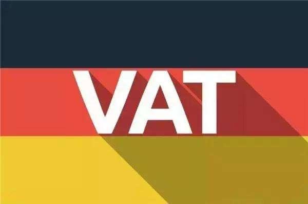 跨税云vat_跨境电商-亚马逊vat转申报,意大利vat注册流程_意大利vat申报费用_德国vat注册税率_德国vat申报周期